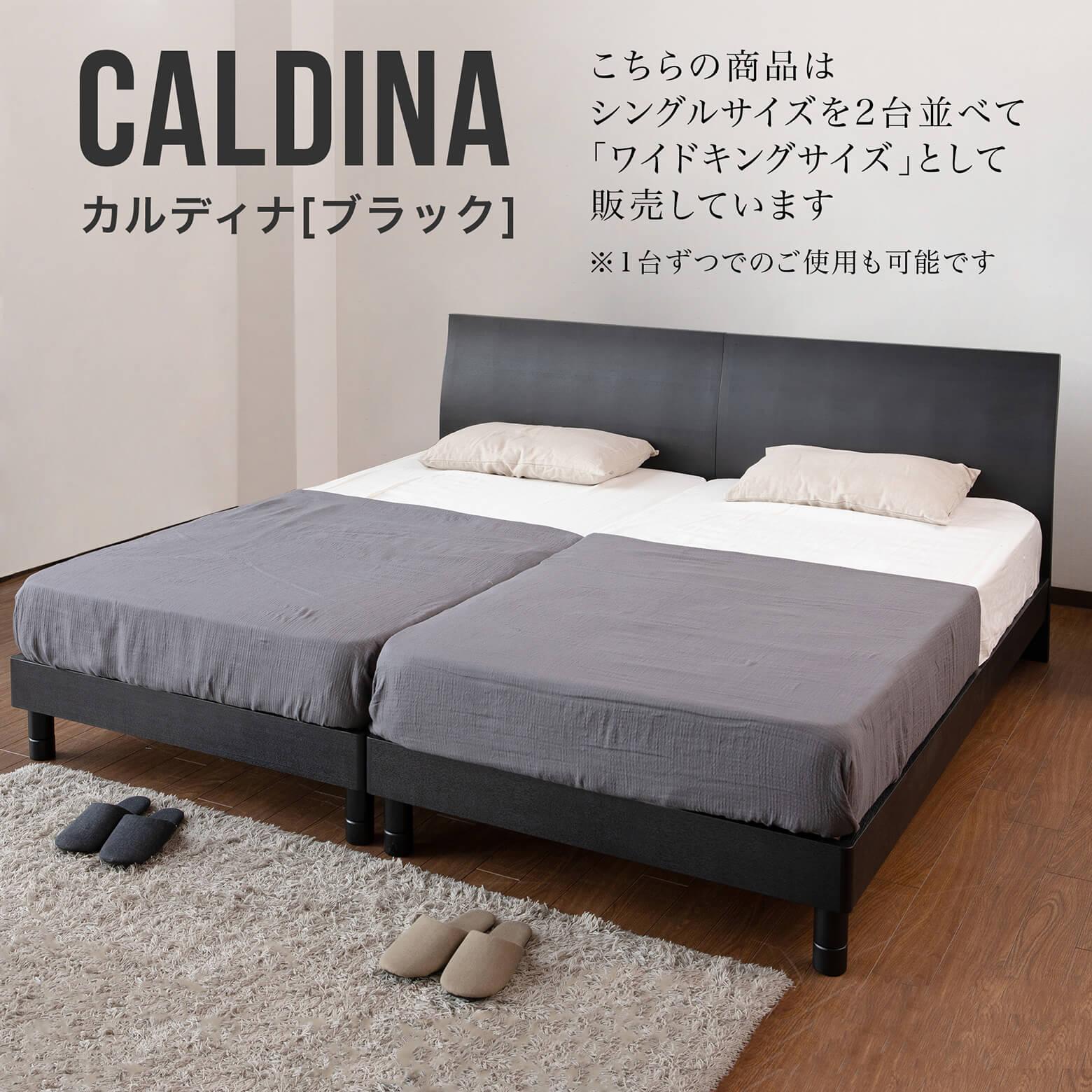 ベッド キング サイズ