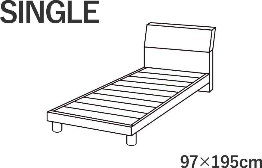 シングルサイズのベッドには横幅97cm長さ195cmのマットレスを推奨しています。
