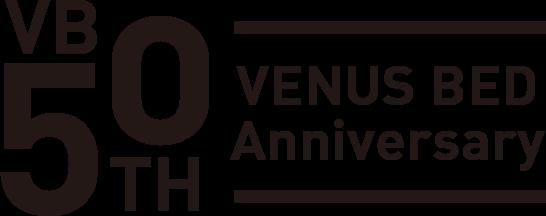 ビーナスベッドは50周年を迎えました。