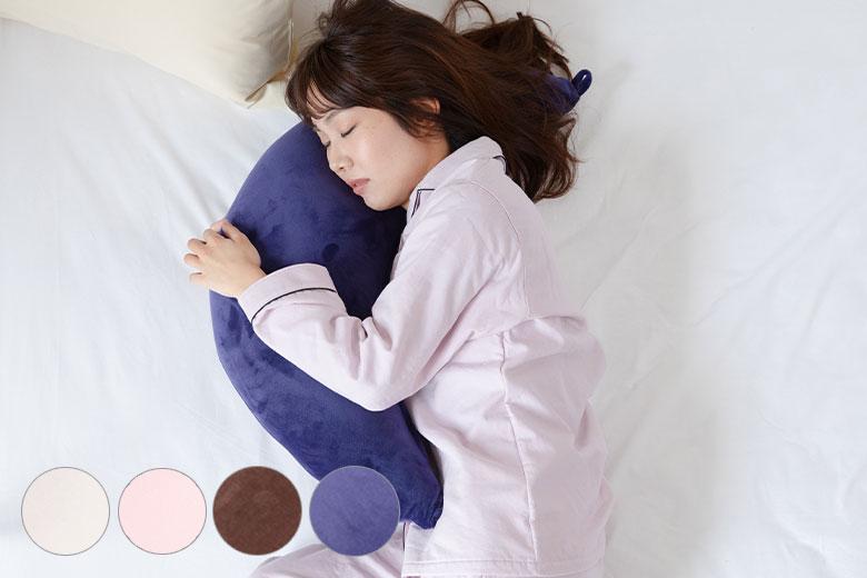 授乳クッションにもおすすめ エアビーズ抱き枕 ボディーピロー