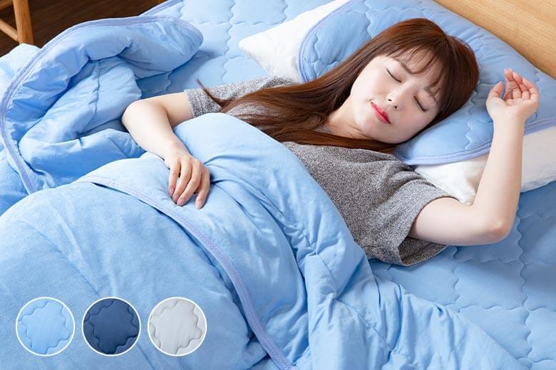 触れた瞬間にひんやり気持ちいい寝苦しい夏の夜におすすめの接触冷感敷パッドです。