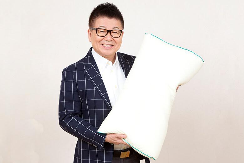 ASMOT+ 生島ヒロシの快眠健康枕 ネムレール