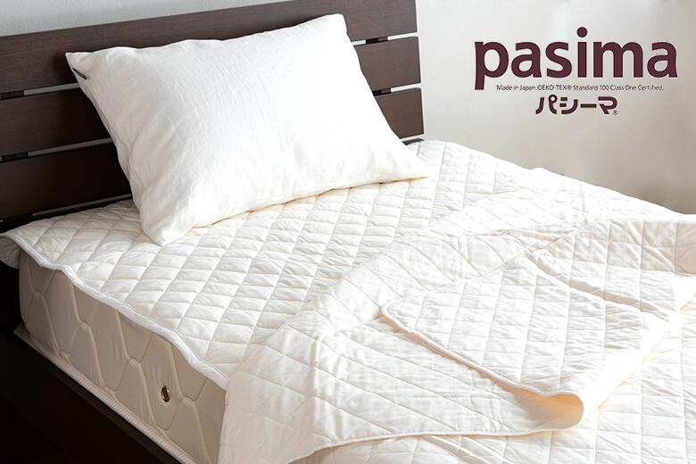 吸水性、吸湿性、保温性を兼ね備えた軽くて薄くて暖かい安心の日本製パットシーツです。