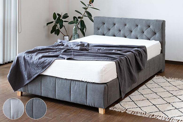 高級ホテルのようなエレガントなヘッドボードが特徴のハイセンスな布製ベッド セミダブルサイズ  ロイールII