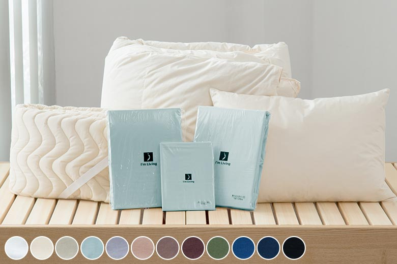 ボックスシーツ、ベッドパッド、掛け布団、掛け布団カバー、枕、枕カバーの6点セット