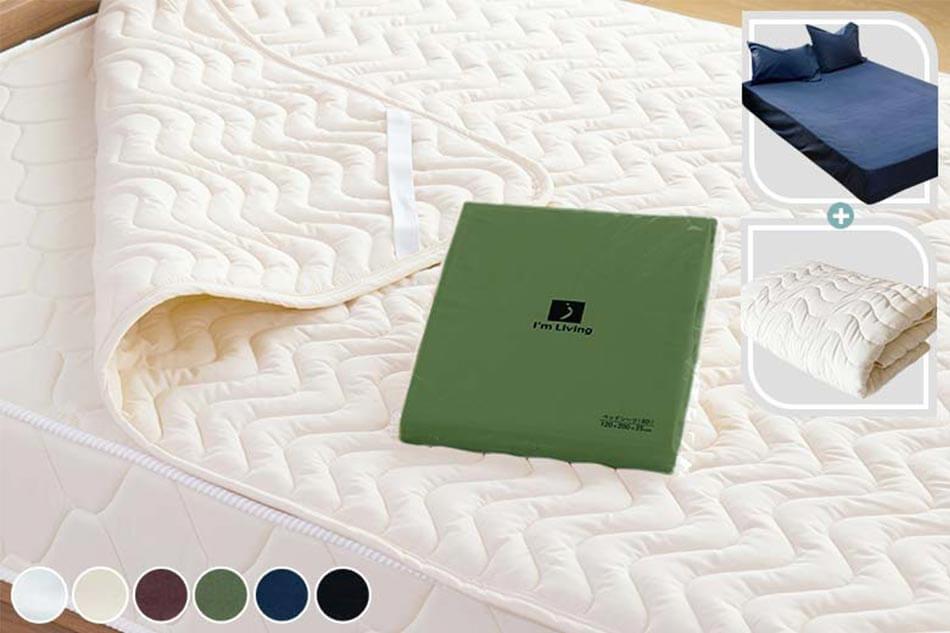 ボックスシーツとベッドパッドの2点セット(ファミリーサイズ)