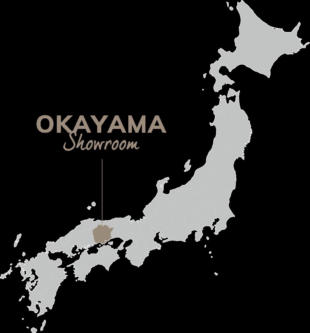 岡山のショールーム