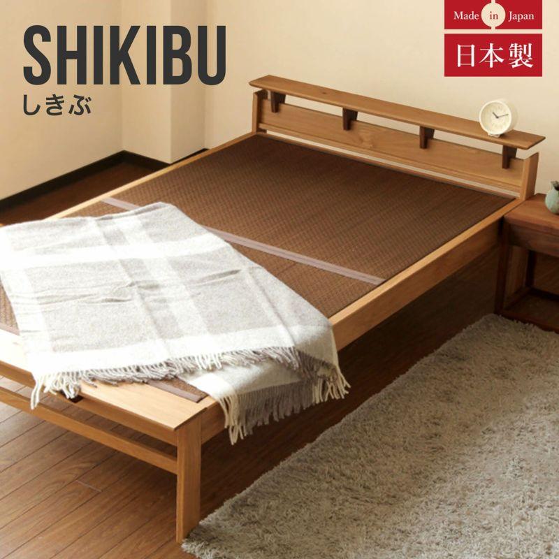 小物置き付き4色から選べる布団派のためのモダンでカジュアルな国産畳(たたみ)ベッド ダブルサイズ しきぶ