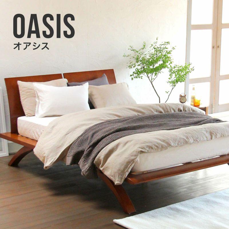 美しい天然の木目が際立つ個性的でモダンなデザインが特徴のおしゃれな木製ベッド ダブルサイズ  オアシス