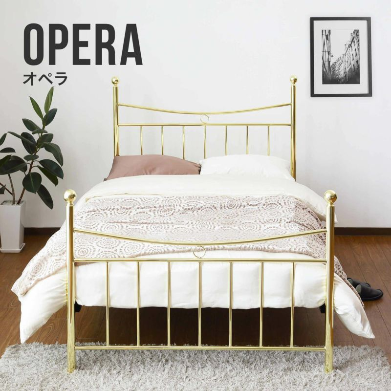 高級感あるゴールドに彩られラグジュアリーで華やかな空間を演出する金属製パイプベッド ダブルサイズ オペラ