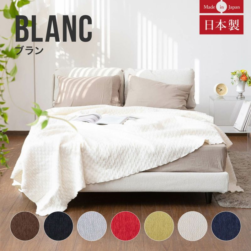 ぷっくりしたクッションが優しい印象でどんな部屋にも合うおしゃれな布製ファブリックベッド クイーンサイズ ブラン